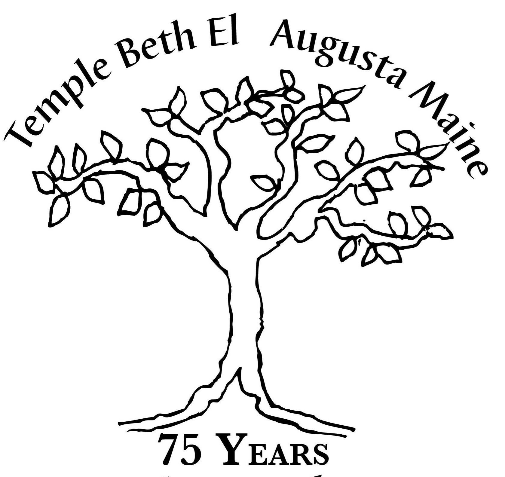 Temple Beth El Augusta, Maine